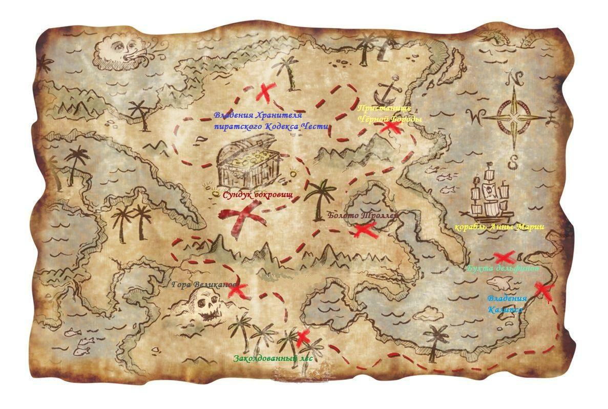 карта поиска сокровищ 1
