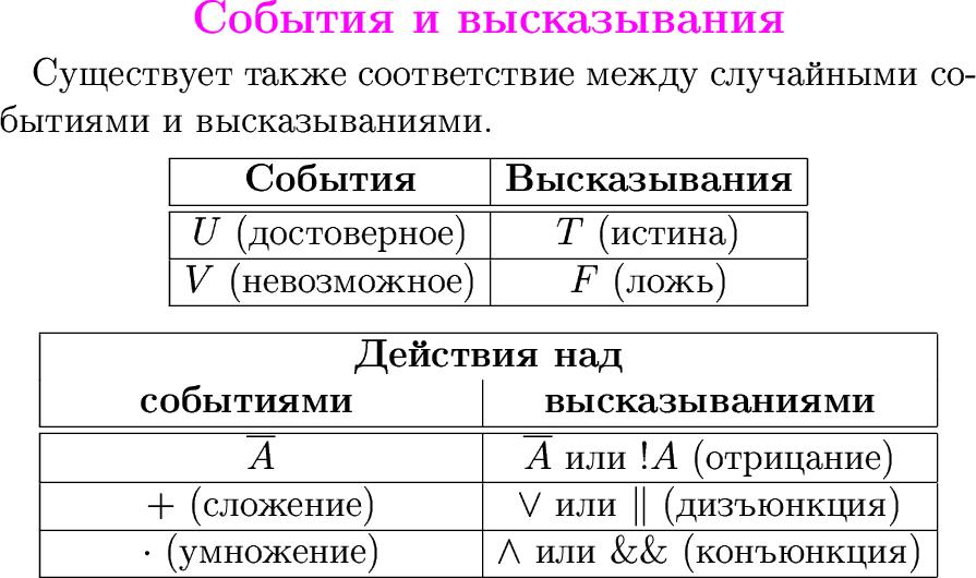 slide_024.png