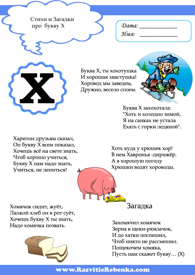 C:\Documents and Settings\1\Мои документы\Мои рисунки\--7_1_~1.JPG