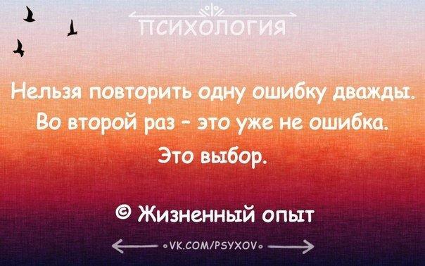 http://cs14115.vk.me/c540105/v540105803/1f1fc/A_Ye-1Rrtjc.jpg