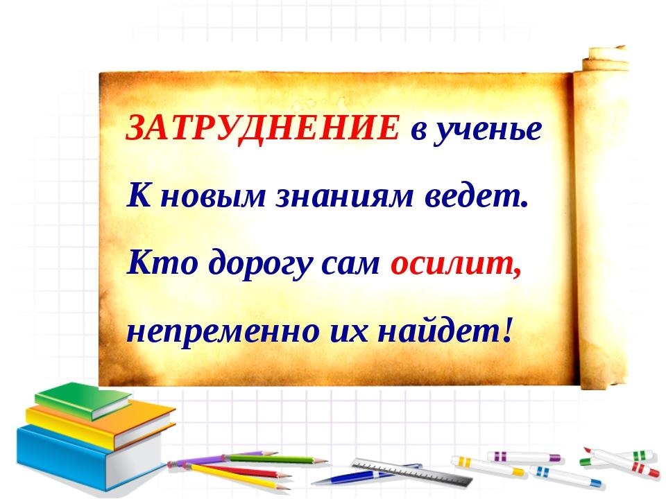 image Знакомство новой буквой с