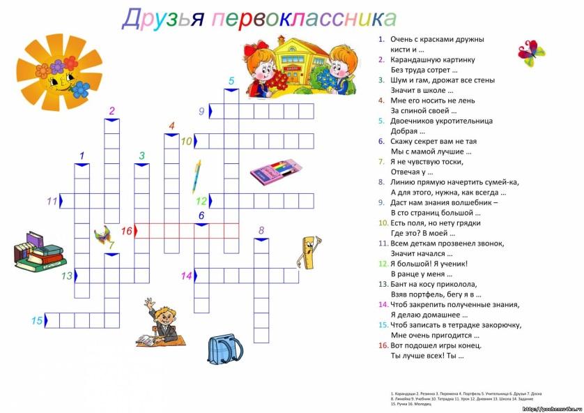 http://pochemu4ka.ru/_ld/9/65834214.jpg