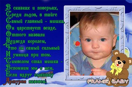 hello_html_6f60b41b.png