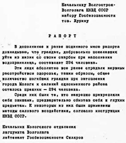 http://Mirogen.narod.ru/zima/mologa/14mologa.jpg