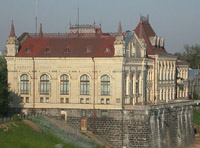 Рыбинск. Музей.