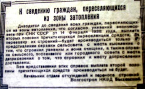http://Mirogen.narod.ru/zima/mologa/1mologa.jpg