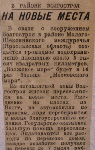 http://Mirogen.narod.ru/zima/mologa/13mologa.jpg