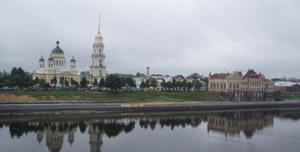 Рыбинск. Панорама.