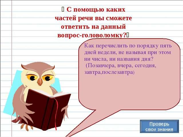 Елена звездная все книги академии проклятий 7 читать онлайн