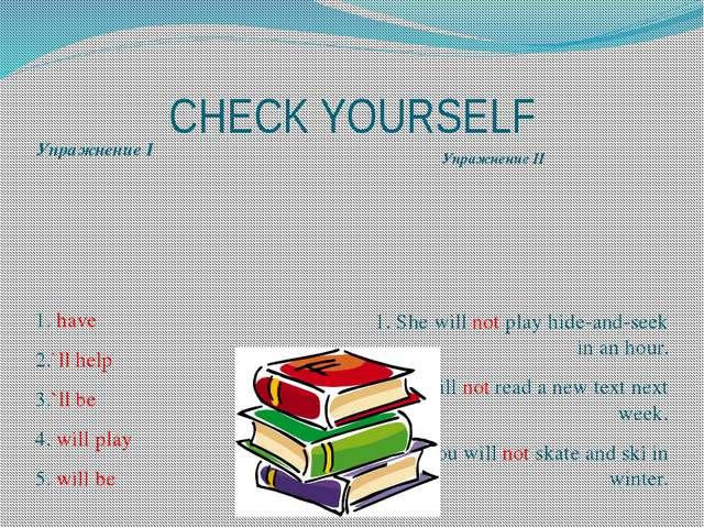 CHECK YOURSELF Упражнение I Упражнение II 1. have 2.`ll help 3.`ll be 4. wil...