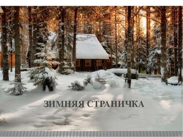 проект дом русского языка