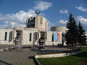 C:\Users\Alfia\Downloads\Детский музыкальный театр им.Н.Сац в Москве.jpg