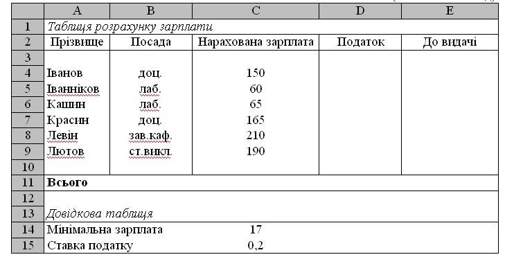 hello_html_m4a35b16.jpg