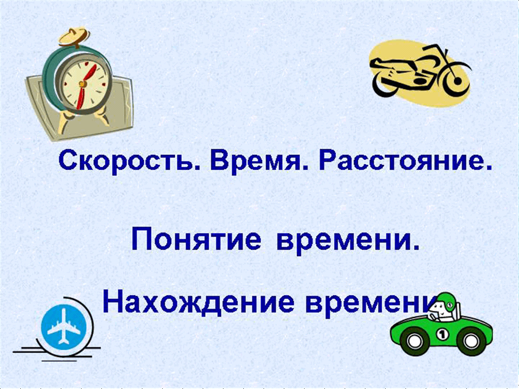 hello_html_473c9bf4.png
