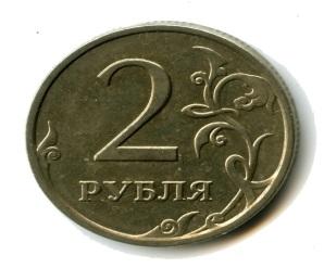 http://vesit-skolko.ru/coins/front/dpi600/2s_coin.jpg