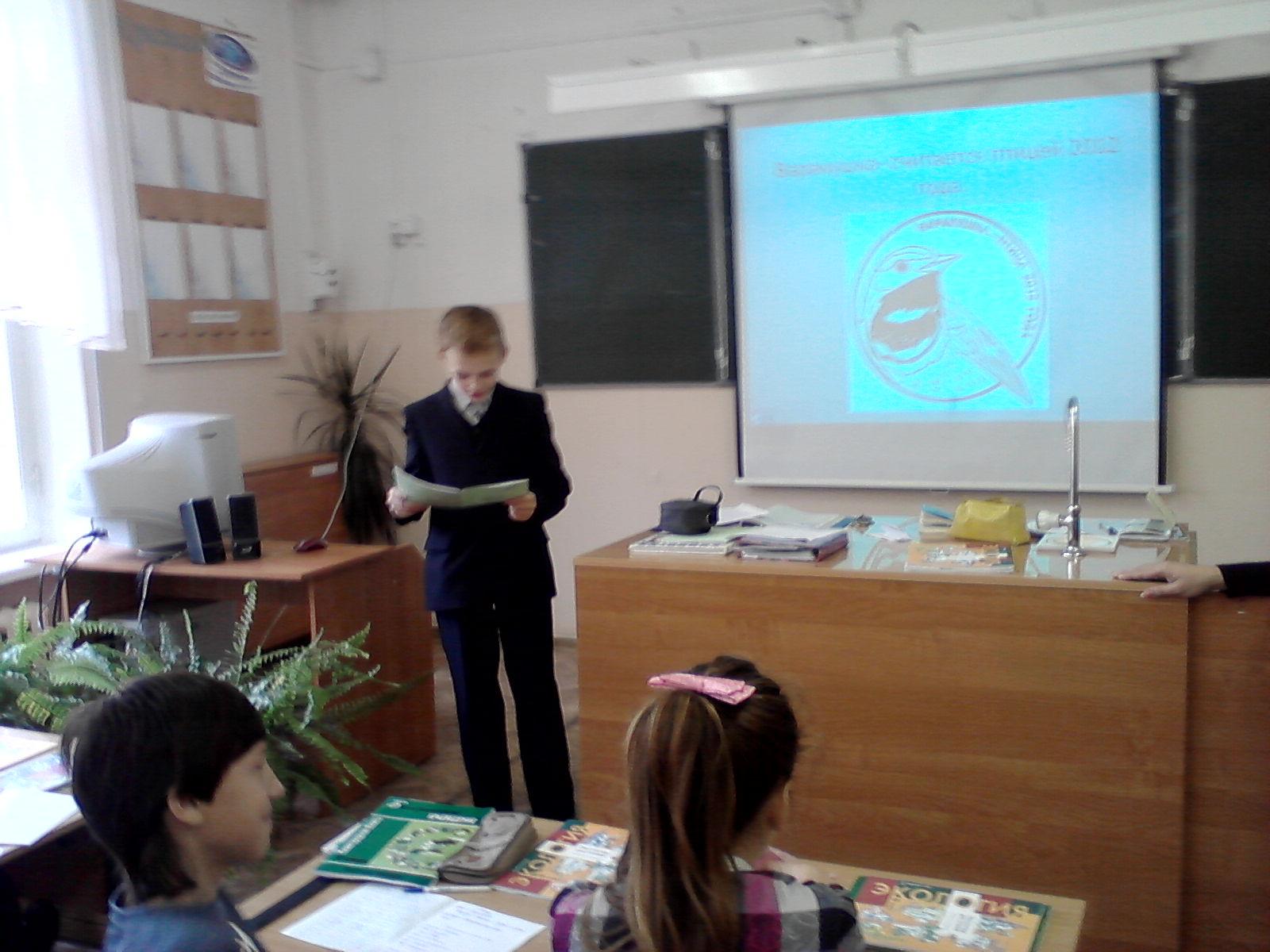 I:\Фото с открытого урока Москалик\P051012_1038.jpg