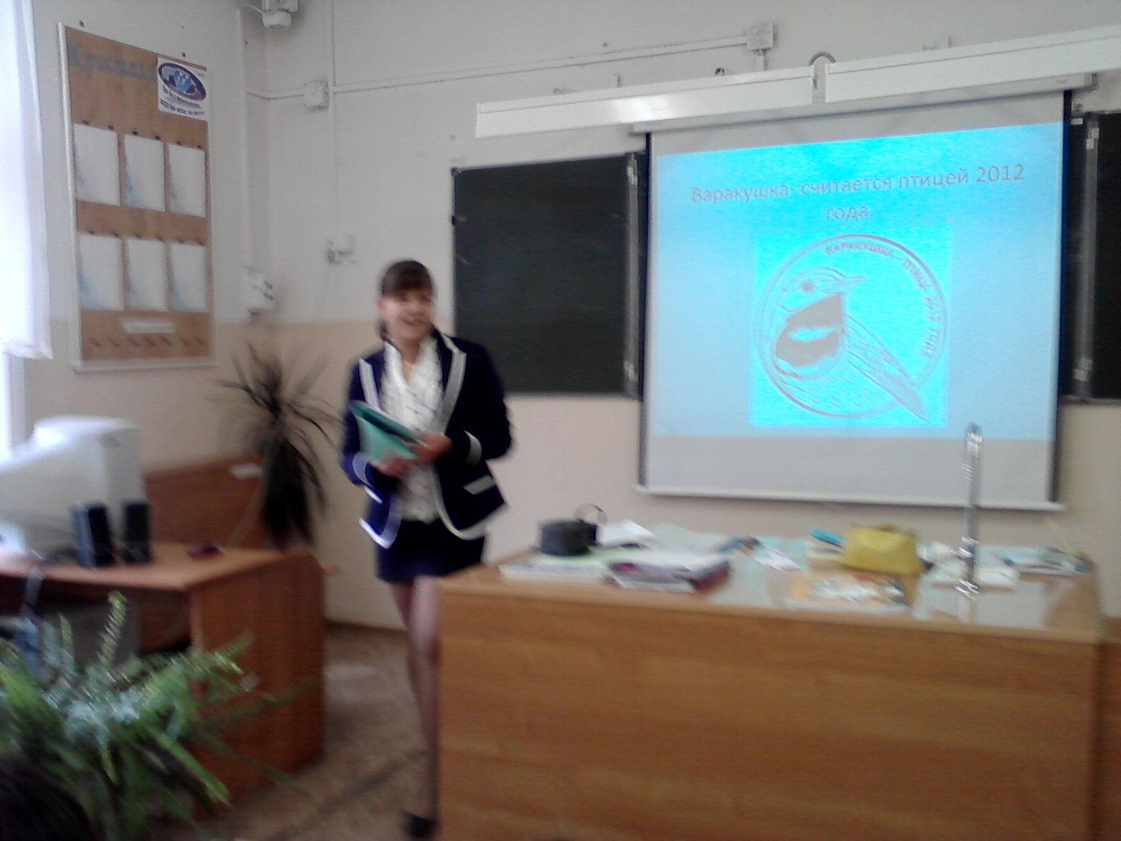 I:\Фото с открытого урока Москалик\P051012_1037.jpg