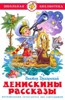 http://img.labirint.ru/images/books5/207572/big.jpg