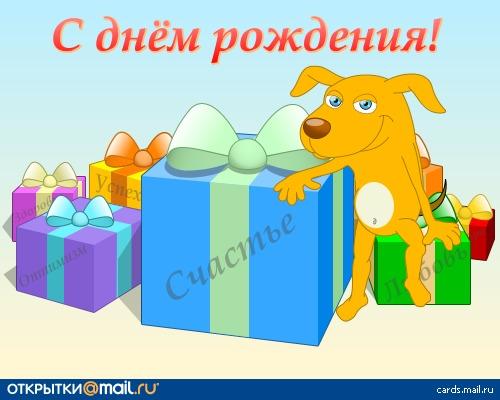 hello_html_6d7b6688.jpg