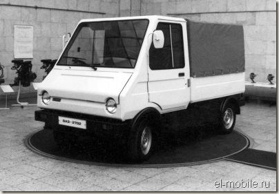 Электромобиль ВАЗ-2702
