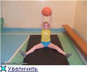 Описание: http://i022.radikal.ru/0804/fb/f3ca656ac143t.jpg