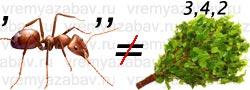 C:\Users\Елена\Desktop\Математика\Ребусы по математике\math03.jpg
