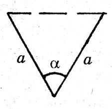 H:\Documents and Settings\Учитель\Рабочий стол\Треугольник.jpg