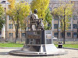 C:\Documents and Settings\User\Рабочий стол\Ш-А, ВЫСТАВКА\250px-Памятник_Шолом-Алейхему_в_Биробиджане.jpg