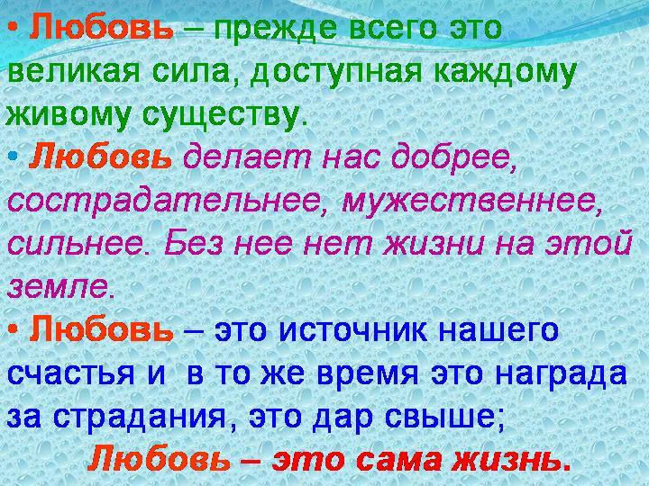 C:\Documents and Settings\StreamofMyst\Мои документы\Мама\учителя\Митрофанова _фестиваль\Русалочка\Слайд15.JPG