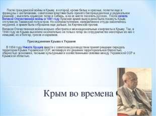Крым во времена СССР    После гражданской войны в Крыму, в которой, кро