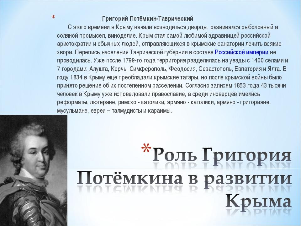 Потемкина русский и культура гдз