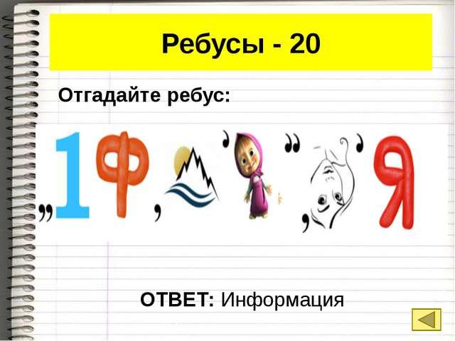 Интересные факты - 100 ВОПРОС: Всем известно, что клавиши на клавиатуре распо...