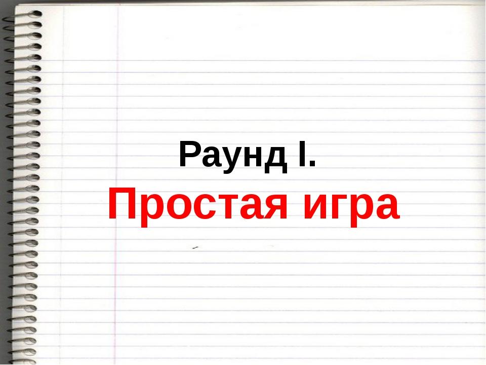 Информация - 20 ВОПРОС: Наименьшая единица измерения информации ОТВЕТ: бит
