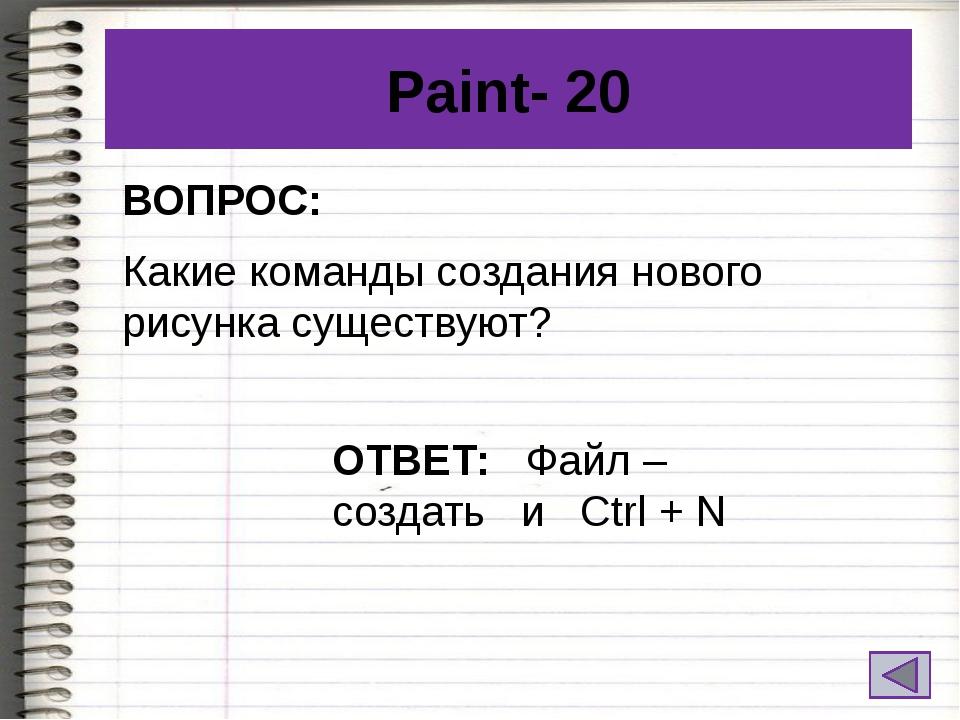 Программы на ПК - 100 ВОПРОС: Эта социальная сеть является одной из самых рас...