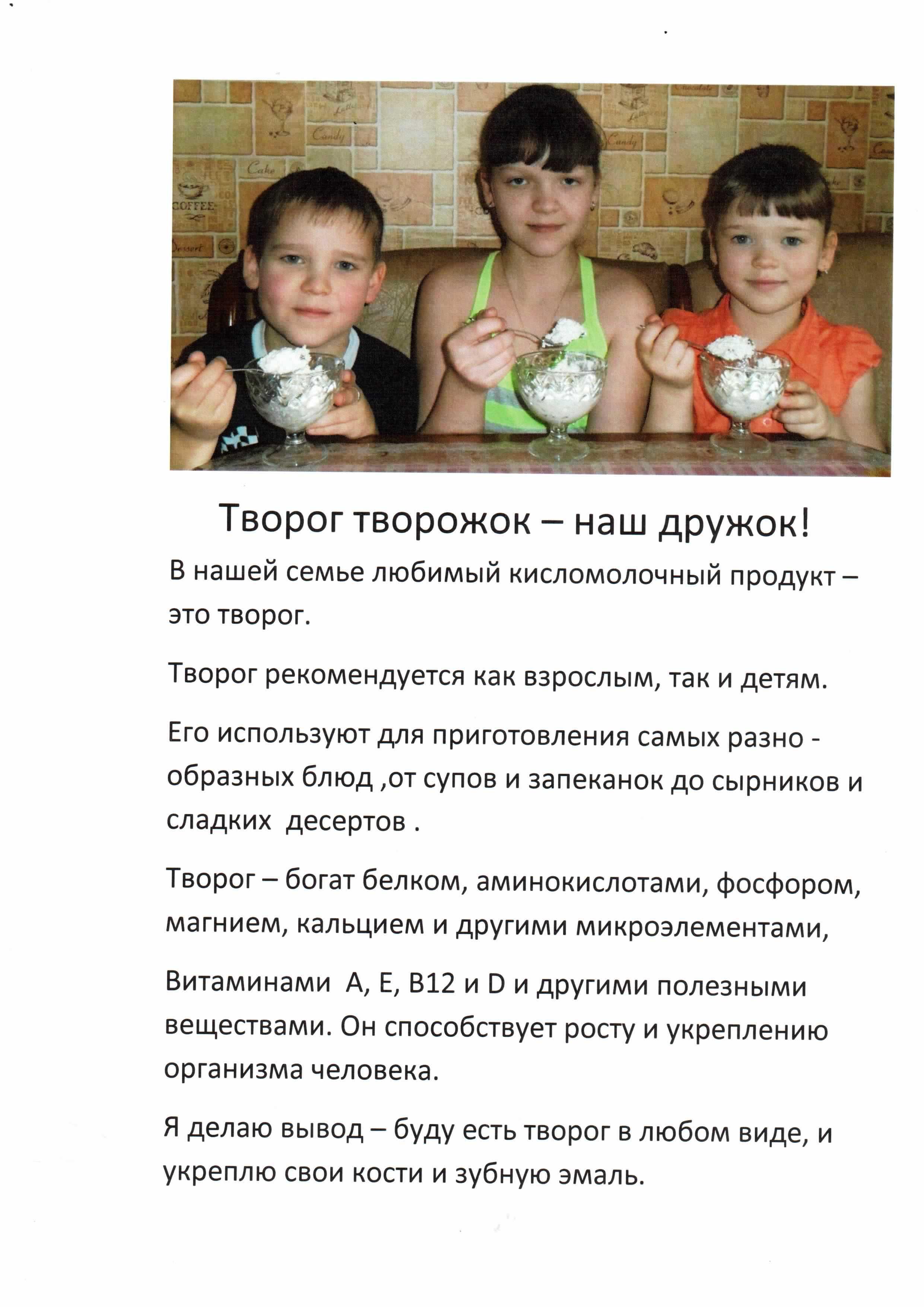 C:\Users\Татьяна\Desktop\питание\_20150118_21485404.jpg