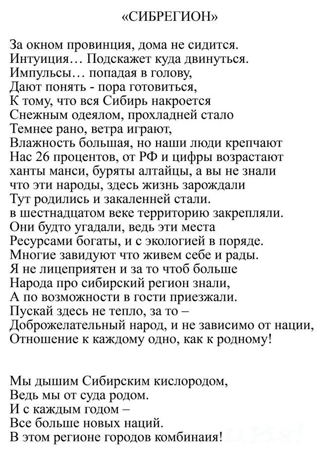 http://ped-kopilka.ru/images/ris4(2).jpg