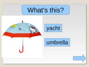 What's this? yacht umbrella