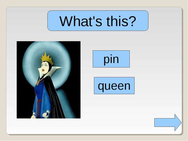 What's this? pin queen