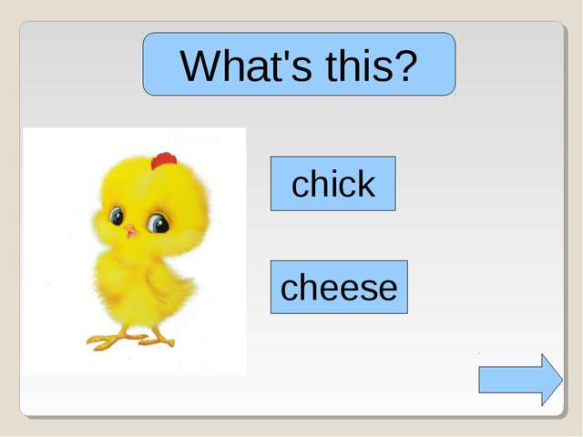 What's this? glass chick cheese