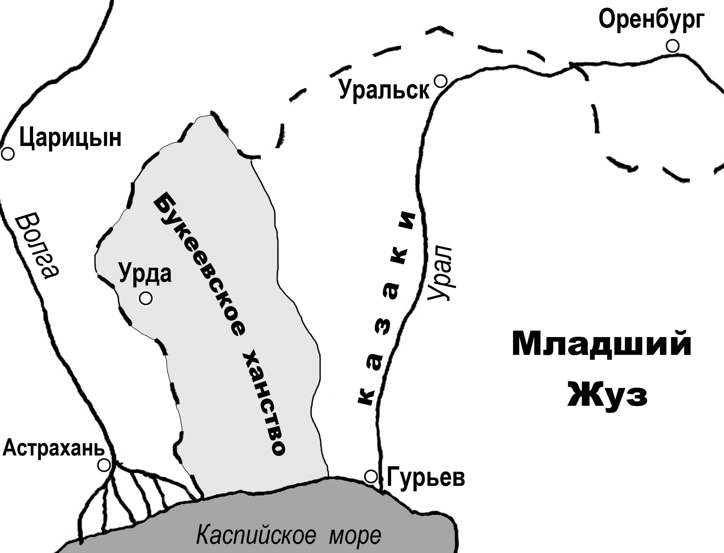 Букеевское ханство