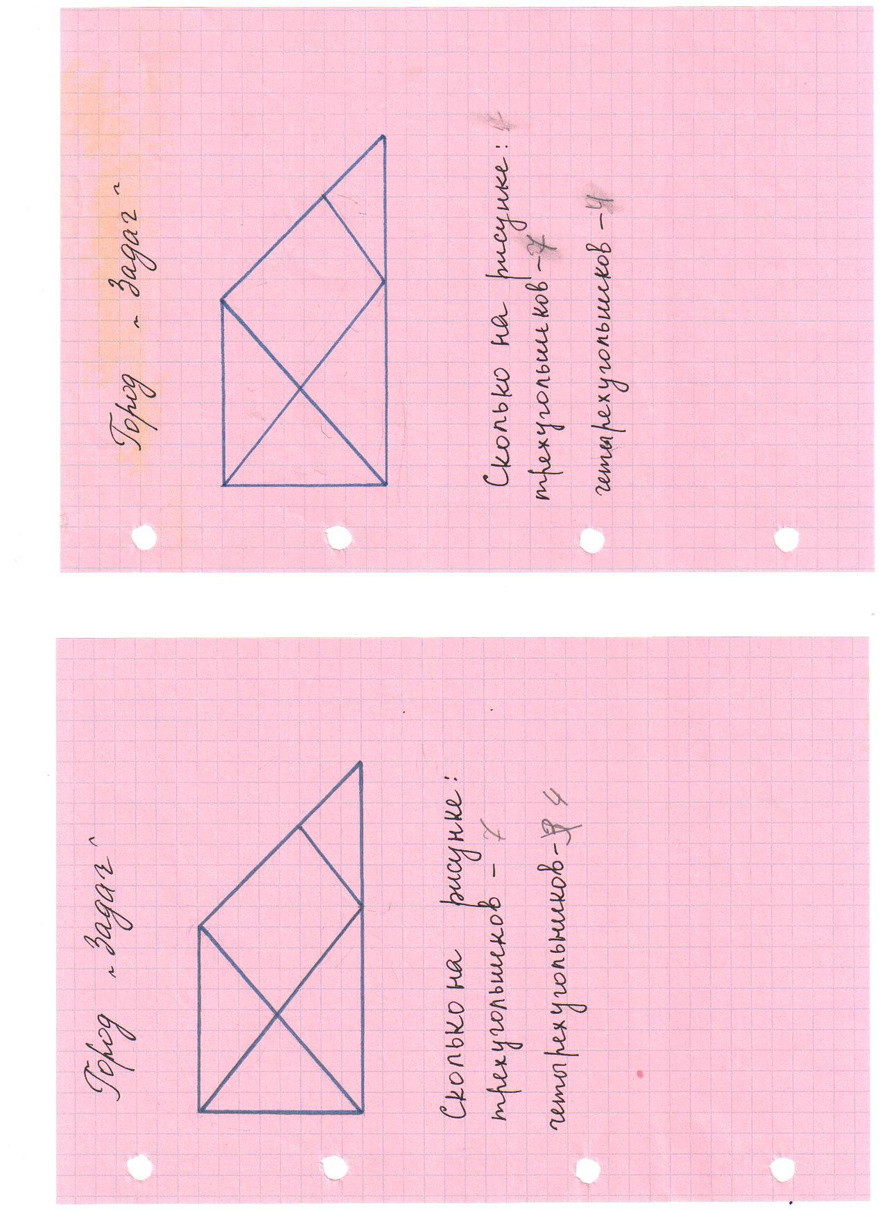 C:\Documents and Settings\Admin\Мои документы\Мои рисунки\Изображение\Изображение 065.jpg