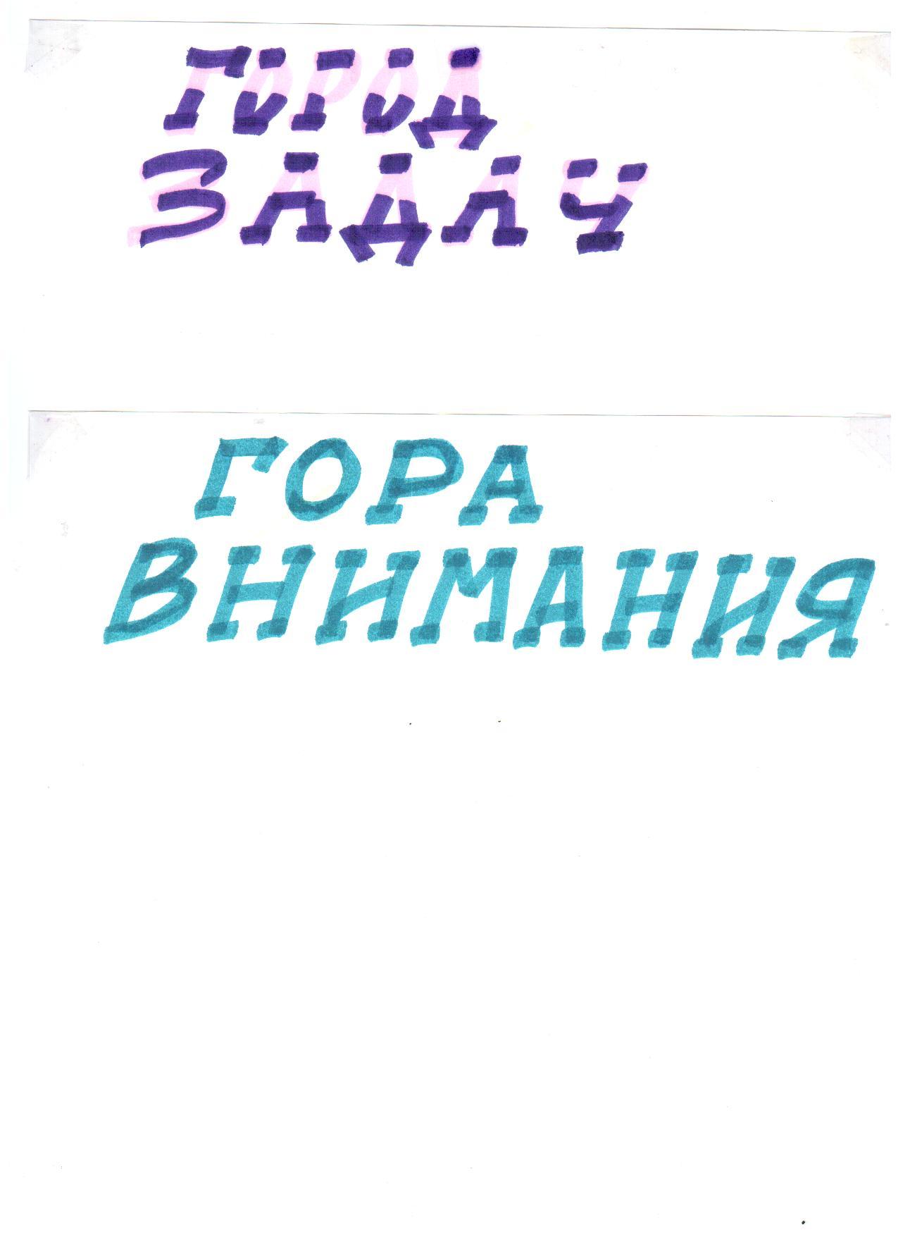 C:\Documents and Settings\Admin\Мои документы\Мои рисунки\Изображение\Изображение 062.jpg
