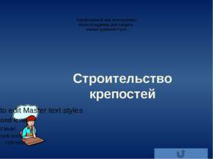 Преображенский А.А., Рыбаков Б.А. История Отечества учебник для 6 кл.М.,2009