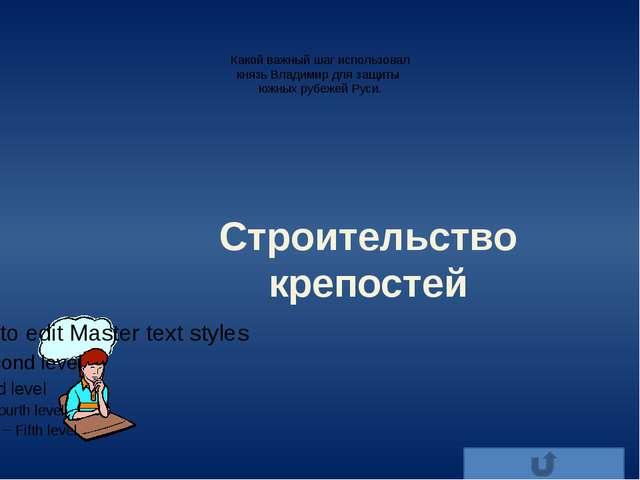 Преображенский А.А., Рыбаков Б.А. История Отечества учебник для 6 кл.М.,2009...