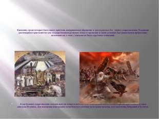 Киевляне, среди которых было много христиан, воспринимали обращение в христи