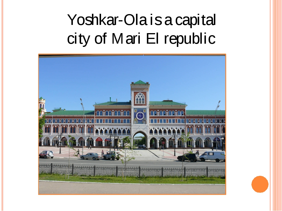 Yoshkar-Ola is a capital city of Mari El republic