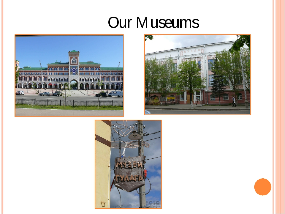 Our Museums