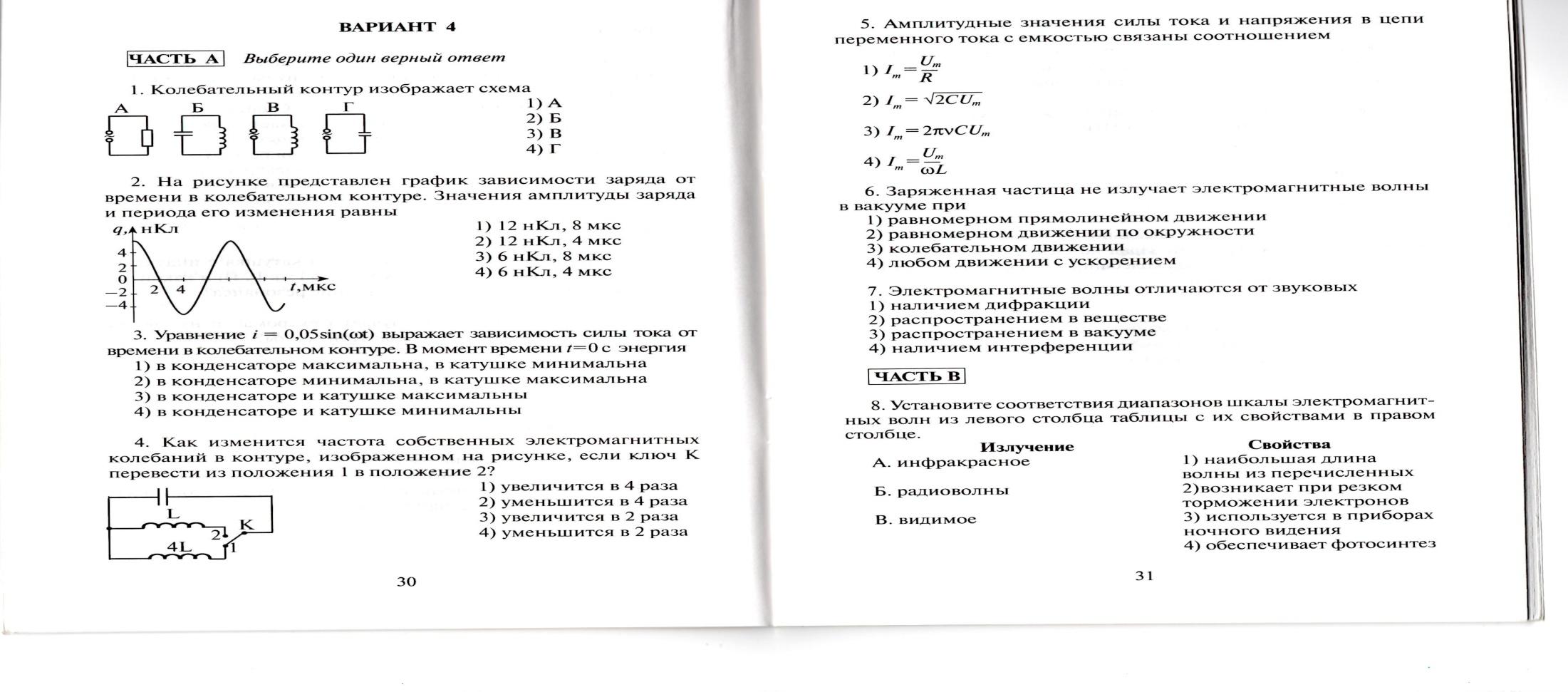 C:\Users\Svetlana\Pictures\img028.jpg