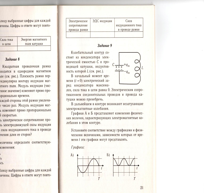 C:\Users\Svetlana\Pictures\img026.jpg