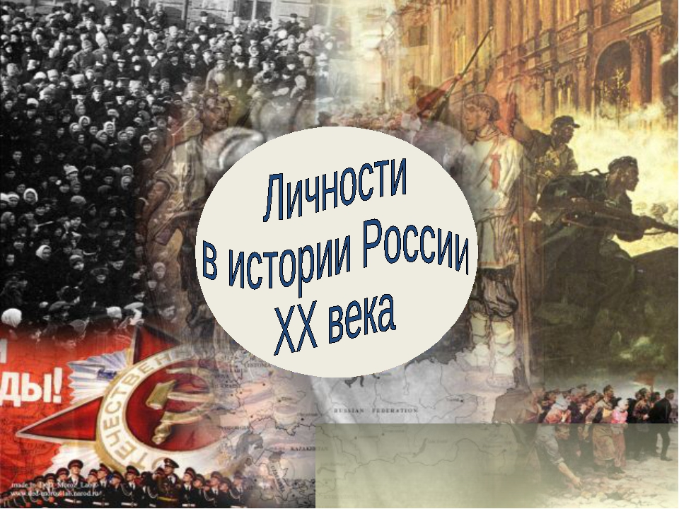 Юлия Валерьевна Домрачева